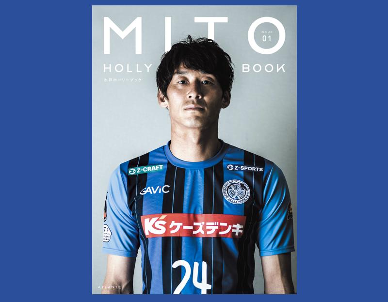 MITO HOLLY BOOK