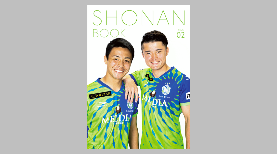 SHONAN BOOK ISSUE 02